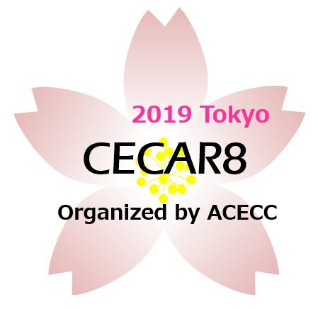 cecar8_logo