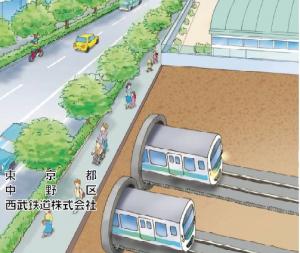 seibu-shinjuku line